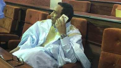 Photo of موريتانيا.. حزب سياسي يطعن في مكتب البرلمان الجديد