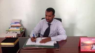 Photo of بين يدي المؤتمرين / محمد الأمين اشريف احمد