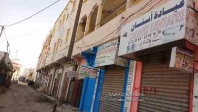 Photo of إغلاق عيادات الأسنان والمختبرات المحاذية للعيادة المجمعة