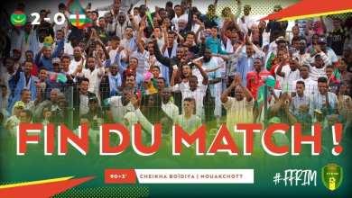 Photo of موريتانيا تفوز على وسط إفريقيا بهدفين لصفر