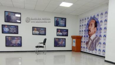 Photo of الحزب الحاكم يستأنف أنشطته في مقره الجديد