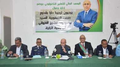 """Photo of """"غزواني"""" يدعو للاستعداد لحرية السوق مع """"الإيكواس"""""""