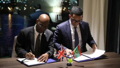 Photo of لندن.. موريتانيا وBP توقعان اتفاقا حول الطاقة النظيفة