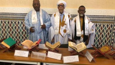 Photo of مؤسسة محمد السادس للعلماء الأفارقة تنظم مسابقة للقرآن الكريم