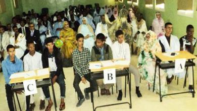 Photo of موريتانيا.. انطلاق مسابقة «رالي العلوم»