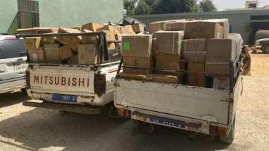 Photo of السنغال: مصادرة أدوية مزورة قادمة من موريتانيا