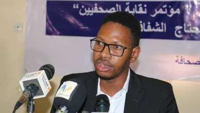 Photo of ولد زيد يعلن ترشحه لمنصب نقيب الصحفيين