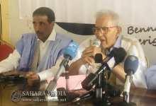 Photo of أحزاب معارضة تدعو لفتح تحقيق في «حادثة امبان»