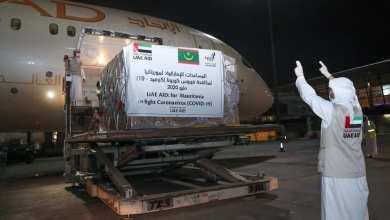 Photo of الإمارات تسلم موريتانيا مساعدات لمواجهة كورونا (صور وفيديو)