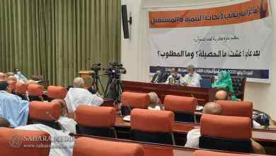 Photo of سياسيون ومثقفون يناقشون حصيلة عام من حكم «غزواني»