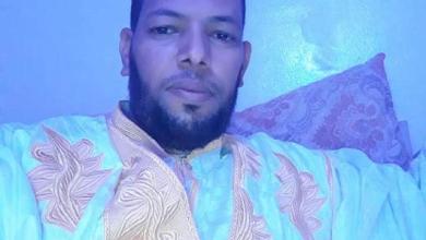 Photo of «أوردة الضباب».. إصدار شعري موريتاني جديد