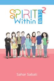 Spirit Within Club 2 by Sahar SAbati