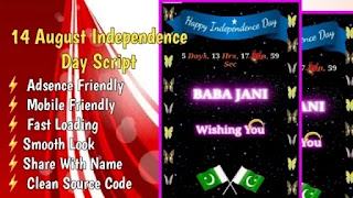 14, August, WhatsApp, Wishing, Viral, Full, PHP, Script, Free, Download, 2021,