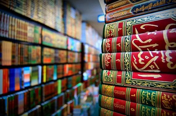 Sahih Bukhari Nederlands Hadith Kennis Islam lezingen