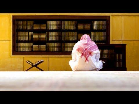 Wetschool Islam lessen Islam cursus Den Haag Utrecht Hanafi Maliki Bidden Wassing Moslim