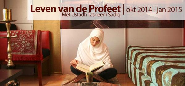 Leven van de Profeet Mohammed vzmh Sirah Biografie