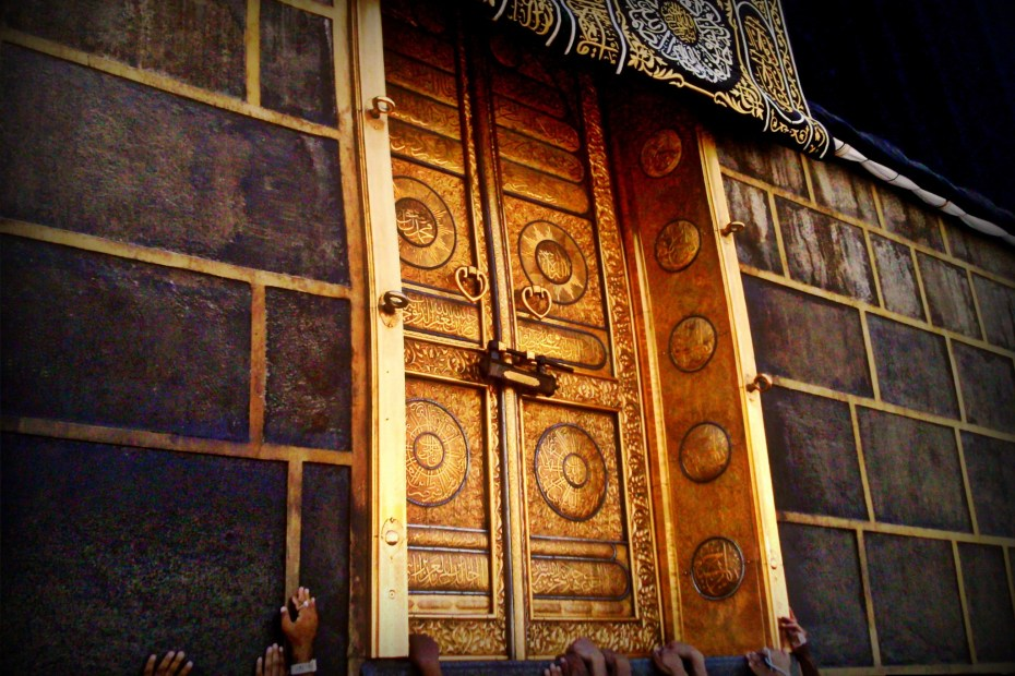 Masjid Haram Kaaba Leven van de Profeet Qoeraisj Islam
