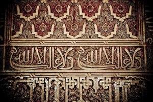 Ashari Maturidi Salaf Innovatie dwaling Islam geloof