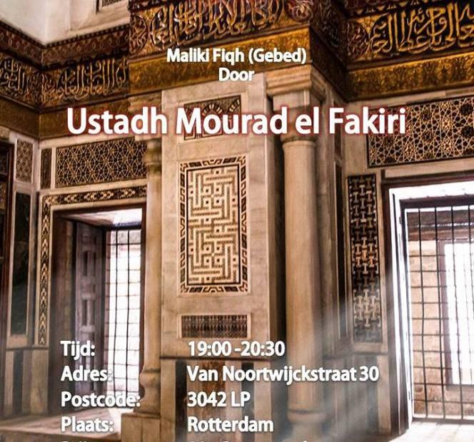 Mourad al Fakiri Maliki Fiqh