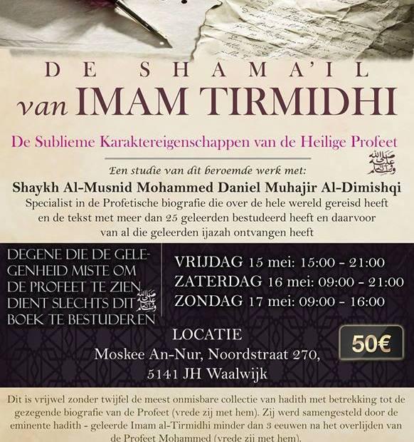 Shamaa'il at-Tirmidhi Intensive 2015