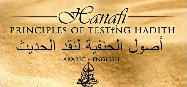 Principles-of-testing-hadith-599x278