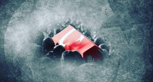 AFRİN DE ŞEHİT DÜŞEN KAHRAMANLARA İTHAFEN... Ey şanlı kahraman yiğit Mehmet'im Sen cennet pınarında kutsal çeşmesinVatan'dır sana tek emanetimGök yere düşsün de bayrak düşmesinMehmet'im vurulup şehit düşmesinSeni sığdırmaya topraklar yetmezAnalar ağlasa da intizar etmezSerdar'lar Halis'ler Hasan'lar bitmezGök yere düşsün de bayrak düşmesinMehmet'im vurulup şehit düşmesinŞehadet şerbeti sunuldu Hak'tanOğuz'um şafağı yakmıştı çoktanErdem'in Enes'in farkı yok oktanGök yere düşsün de bayrak düşmesinMehmet'im vurulup şehit düşmesinOğuz ve Mehmet bayrak'ta saklıŞahin  baba olmuş tu kızında aklıHalil bırakmışken nişanlısını telli duvaklıGök yere düşsün de bayrak düşmesinMehmet'im vurulup şehit düşmesinHüseyin,Burak,Koray'da gittiUfuk'la başladı Hamza ile bittiTahammülüm tükendi canıma yettiGök yere düşsün de bayrak düşmesinMehmet'im vurulup şehit düşmesinAli'ler coşar Fırat'lar çağlarFatih'in postalında ezilir dağlarMuhammed adına mazhar olmak varGök yere düşsün de bayrak düşmesinMehmet'im vurulup şehit düşmesinAhmet'in başına nur oldu roketMusa'dan ağlatan acı vasiyetNurullah'ın elin dalgalansın ilelebetGök yere düşsün de bayrak düşmesinMehmet'im vurulup şehit düşmesinBulutların dua sı Fevzi'me olsunBekir'im PEYGAMBER şefaatçin olsunFırsat vermesin düşmana ALLAH korusunGök yere düşsün de bayrak düşmesinMehmet'im vurulup şehit düşmesin ALLAH'IM güç ver sabır ver ne olurBilirim sen ne dersen o olurDilerim yazdığım son şehit olurGök yere düşsün de bayrak düşmesinMehmet'im vurulup şehit düşmesin.#ŞehitlerÖlmezVatanBölünmez#Vatan#Vatansanacanımfeda