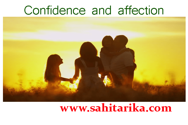 Confidence and affection