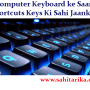 Computer Keyboard ke Saare Shortcuts Keys Ki Sahi Jaankari