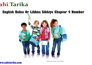 English Bolna Likhna Sikhe Chapter 4 Number