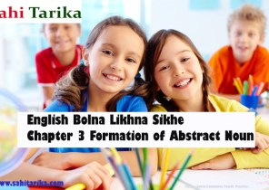 English Bolna Likhna Sikhe Chapter 3 Formation of Abstract Noun