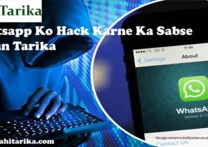 Whatsaap Hack