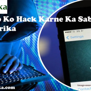 Whatsaap Hack