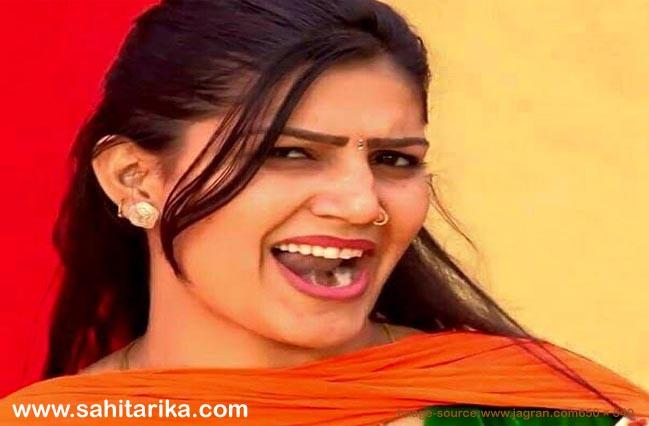 sapna chaudhary dance