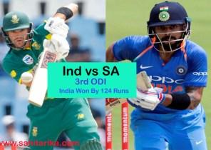 Ind vs SA : भारतीय क्रिकेट टीम की तीसरे वनडे मैच में बड़ी जीत के यह रहे पाँच हीरो
