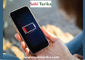 In Tricks Ke Use Se Badha Sakte Hain Apne Mobile Ki Battery Life