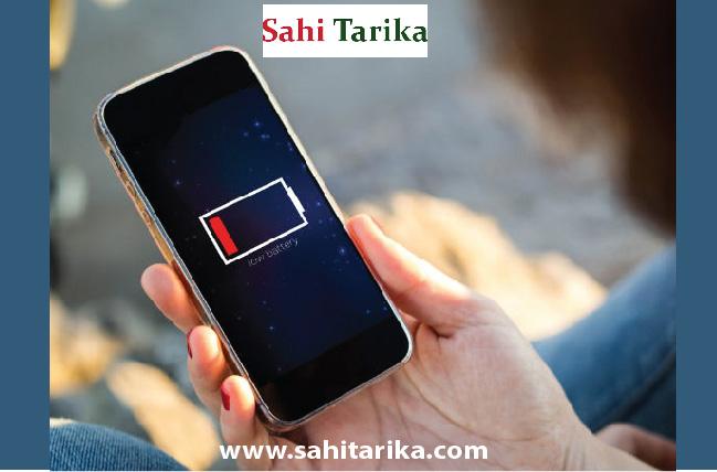 In Tricks Ke Use Se Badha Sakte Hain Apne Mobile Ki Battery Life