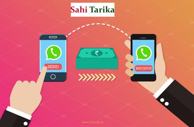 WhatsApp Ke Naye Update me Aaya WhatsApp Payment Feature