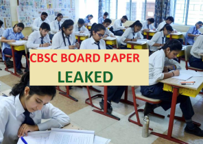 CBSE Exam Paper Leaked