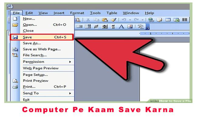 Computer Pe Kaam Save Karna