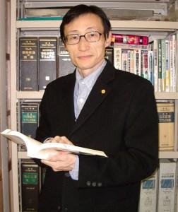 彩行政書士事務所