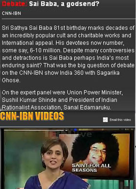 CNN report on Sai Baba