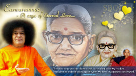 Eswaramma-Day-sboi-photo-of-sri-sathya-sai-babas-mother