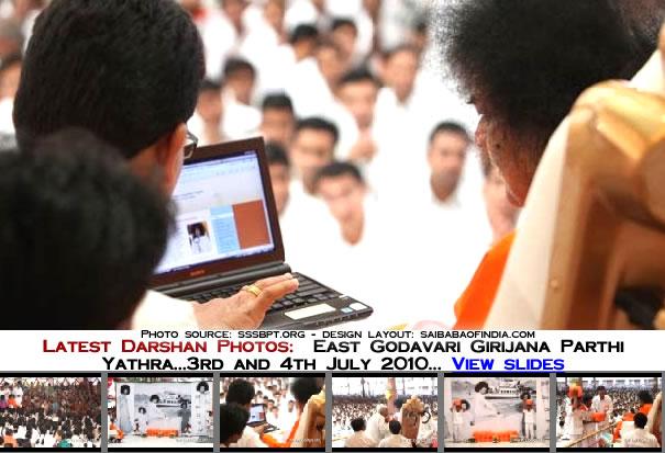 sri_sathya_sai_seva_organisation_east_godavari_district