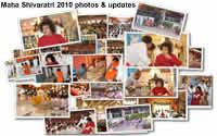 Maha Shivaratri photos 2010