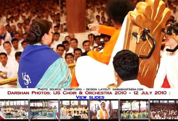 US Choir  & Orchestra 2010 - 12 July 2010