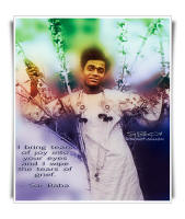 rare photo of sri sathya sai baba - frame-text-I-bring-tears-of-joy-into-your-eyes-and-I-wipe-the-tears-of-grief