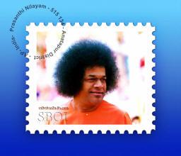 sboi%20-postage%20stamp-sri-sathya-sai-baba-sboi-_small1.jpg
