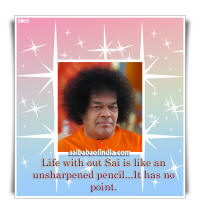 Sri Sathya Sai Baba Photo