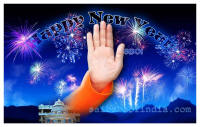 GREETINGS-HAPPY-NEW-YEAR-SRI-SATHYA-SAI-BABA-WALLPAPER_small.jpg