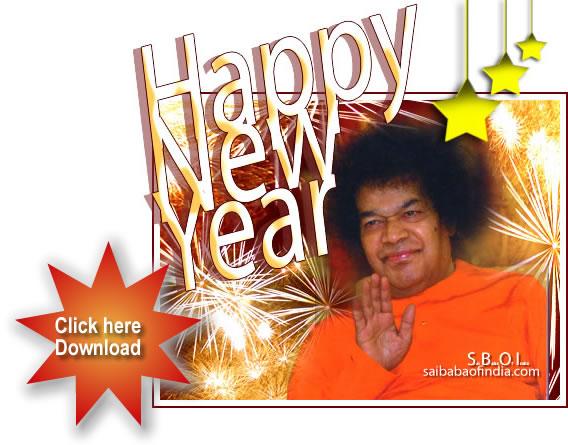 Sai baba new year greeting cards wallpaper shirdi sai baba download happy sai baba happy new year happy m4hsunfo